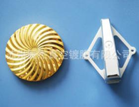 天津加工电子产品真空镀膜
